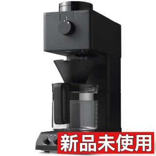 ツインバード(TWINBIRD)のツインバード TWINBIRD 全自動コーヒーメーカー  CM-D465B(コーヒーメーカー)