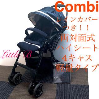 combi - コンビ*ロイヤルブルー&白りぼん*メチャカルハンディ両対面式A型ベビーカー