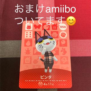 ニンテンドースイッチ(Nintendo Switch)のビンタ amiibo(カード)