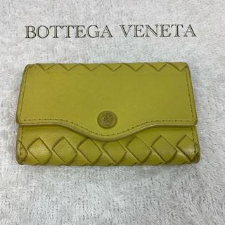 ボッテガヴェネタ(Bottega Veneta)の【正規品】BOTTEGA VENETA キーケース【A819】(キーケース)