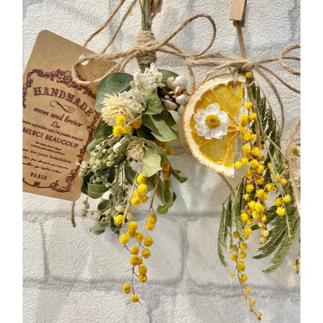 ドライフラワー スワッグ ガーランド❁280黄色ミモザ 白オレンジ 花束♪ ハンドメイドのフラワー/ガーデン(ドライフラワー)の商品写真