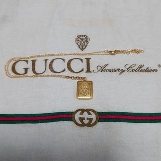 グッチ(Gucci)のold gucci レア ヴィンテージ ゴールド クレスト チャーム 正規品(チャーム)
