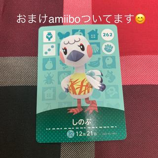 ニンテンドースイッチ(Nintendo Switch)のしのぶ amiiboカード(カード)