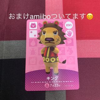 ニンテンドースイッチ(Nintendo Switch)のキング amiiboカード(カード)