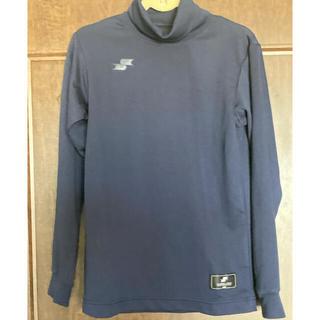 エスエスケイ(SSK)のSSK アンダーシャツ 140(Tシャツ/カットソー)