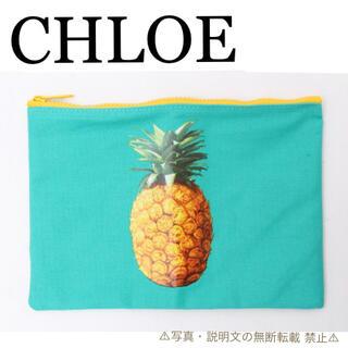 クロエ(Chloe)の⭐️新品⭐️【CHLOE クロエ】パイナップル柄 ポーチ★付録❗️(ポーチ)