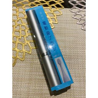 音波式 電動歯ブラシ シルバー(電動歯ブラシ)
