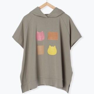 サマンサモスモス(SM2)の完売品☆SM2☆【ねこねこ食パン】モノグラムプリントパーカー(パーカー)