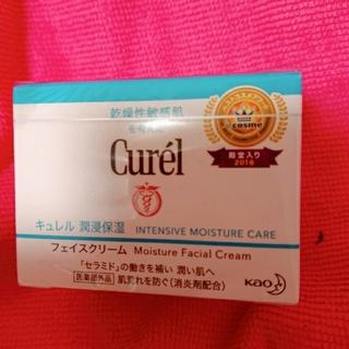 キュレル(Curel)のまるしかさん専用新品未使用キュレル潤浸保湿フェイスクリーム40g(フェイスクリーム)