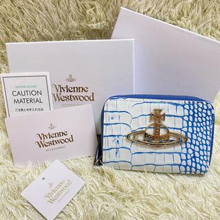 ヴィヴィアンウエストウッド(Vivienne Westwood)の美品 キーケース ホワイト×ブルー DEVON クロコ型押し ビッグオーブ(キーケース)