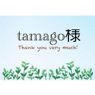 tamago様専用 ネイビー36(その他)