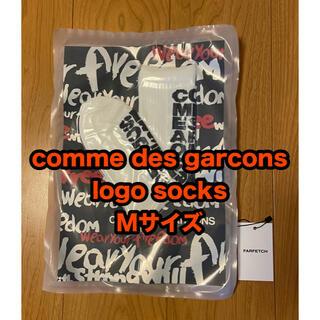 コムデギャルソン(COMME des GARCONS)の新品未使用 2020AW コムデギャルソン ロゴソックス Mサイズ ①(ソックス)