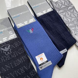 エンポリオアルマーニ(Emporio Armani)の839 エンポリオ アルマーニ 靴下 ブランドソックス カジュアルソックス 良質(ソックス)