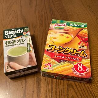 エイージーエフ(AGF)のコーンスープ&抹茶オレ(茶)