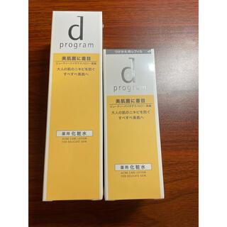ディープログラム(d program)のdプログラム 化粧水(化粧水/ローション)