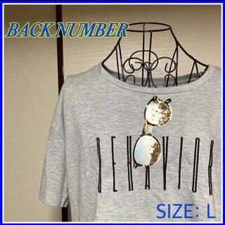 バックナンバー(BACK NUMBER)の(T-01)サングラスのプリントがお洒落なTシャツ(Tシャツ(半袖/袖なし))