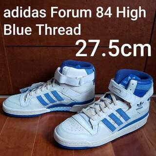 アディダス(adidas)のadidas Forum 84 High Bright Blue 27.5cm(スニーカー)