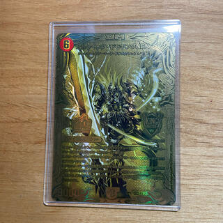 デュエルマスターズ(デュエルマスターズ)のボルシャック・モモキングNEX ゴールドレア(シングルカード)