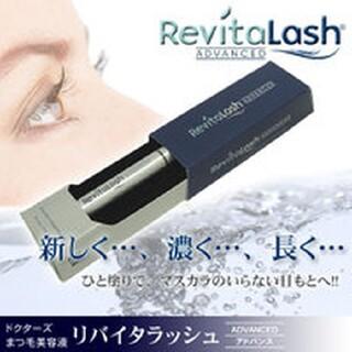 Revitalash - リバイタラッシュアドバンス 筆型まつ毛美容液 マツ育 アイケア 即購入ok