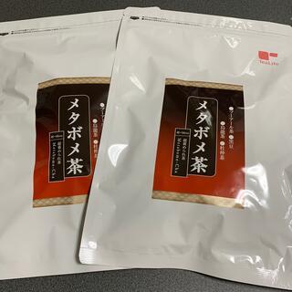 ティーライフ(Tea Life)のティーライフセット送料込み(健康茶)