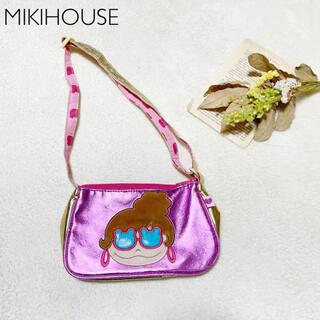 ミキハウス(mikihouse)のミキハウス ショルダーバッグ(ポシェット)