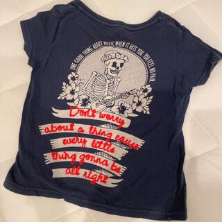 アズールバイマウジー(AZUL by moussy)のAZUL BY MOUZY ♡(Tシャツ/カットソー)