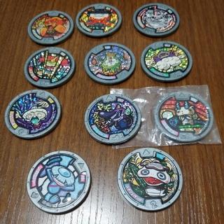 妖怪メダル 妖怪ウォッチ(初代白ウォッチ)対応 メダル 銀フレーム ホロレア(キャラクターグッズ)
