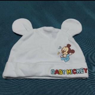 ニシマツヤ(西松屋)の赤ちゃん☆帽子☆ベビーミッキー(その他)