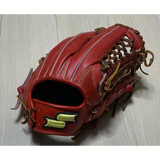 SSK - SSK Special Makes Glove
