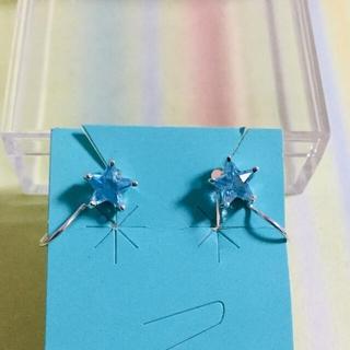 星 シルバー925 ピアス キュービックジルコニア カラー ブルー(ピアス)