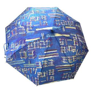 SMAP - ヤンチェオンテンバール 折りたたみ傘