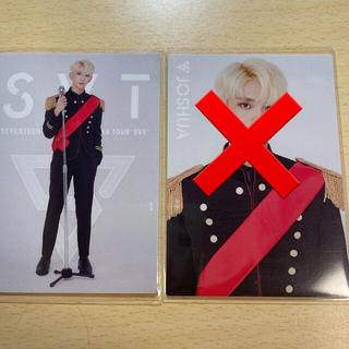 セブンティーン(SEVENTEEN)のジョシュア 軍服 トレカ 全身(K-POP/アジア)