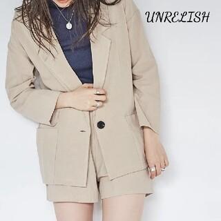 UNRELISH - 新品 UNRELISH ジャケットセットアップ ベージュ