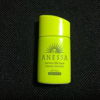 アネッサ(ANESSA)のアネッサ パーフェクト BBベース ビューティーブースター ナチュラル 25ml(化粧下地)