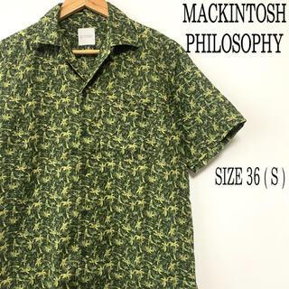 マッキントッシュフィロソフィー(MACKINTOSH PHILOSOPHY)のマッキントッシュ フィロソフィー 半袖 ヤシの木柄 アロハシャツ グリーン系 S(シャツ)