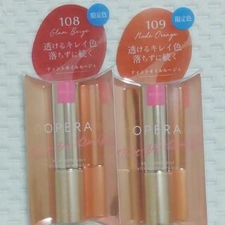 オペラ(OPERA)の未使用新品 オペラ リップティント 限定色 108 109(口紅)