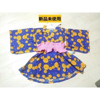 ニシマツヤ(西松屋)の211.新品 ミッキー ヒマワリ 浴衣 95cm(甚平/浴衣)
