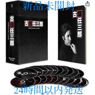 【新品未開封】古畑任三郎 COMPLETE Blu-ray BOX 数量限定生産(TVドラマ)
