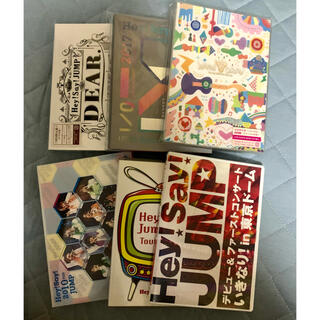 ヘイセイジャンプ(Hey! Say! JUMP)のHey!Say!JUMP DVD(ミュージック)