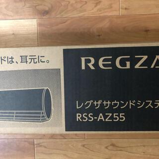 トウシバ(東芝)の東芝 ホームシアタースピーカー REGZAサウンドシステム RSS-AZ55(スピーカー)