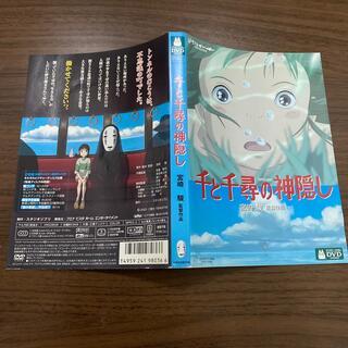 ジブリ(ジブリ)の千と千尋の神隠し DVD表紙(舞台/ミュージカル)