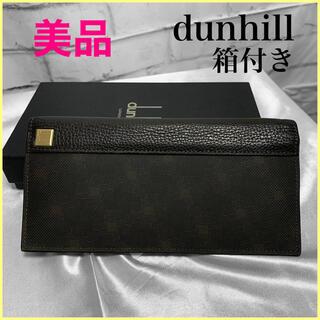 ダンヒル(Dunhill)の値下げ❗️【美品】dunhiil ダンヒル 二つ折り 長財布 箱付き A-52 (長財布)