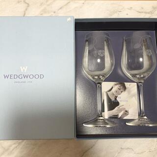 ウェッジウッド(WEDGWOOD)のwedgwood ワイングラス ストロベリー(グラス/カップ)