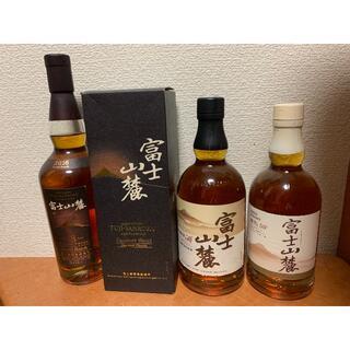 キリン - 富士山麓終売品含む4本セット