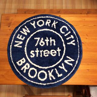 シマムラ(しまむら)の人気 新品 ブルックリン アメリカン ラウンド バスマット 玄関マット しまむら(玄関マット)
