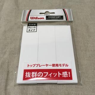 ウィルソン(wilson)のウィルソン グリップテープ (テニス)