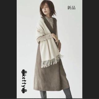 ケティ(ketty)の♣️ketty♣️スエードジャンパースカート❣️春夏物衣料大放出中(*'ω'*)(ロングワンピース/マキシワンピース)