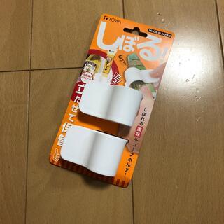しぼれる 薬味チューブホルダー(収納/キッチン雑貨)