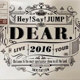 ヘイセイジャンプ(Hey! Say! JUMP)のHey!Say!JUMP LIVE TOUR 2016 DEAR.(ミュージック)