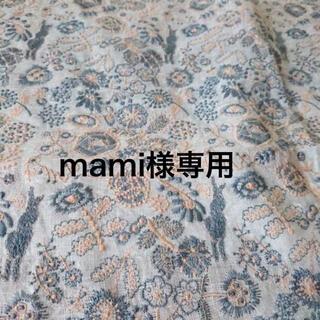 ミナペルホネン(mina perhonen)のmami様専用 ミナペルホネン セレブレイト iPhoneケース(iPhoneケース)